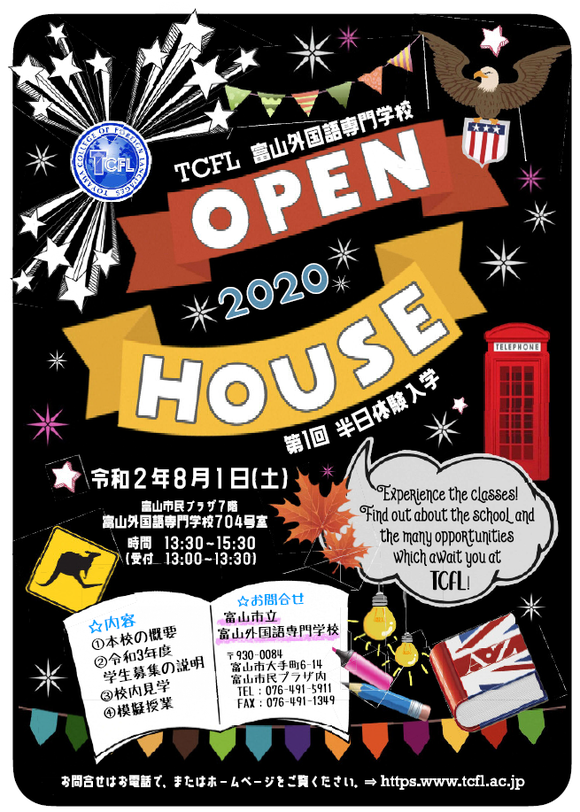 Open House Flyer.png